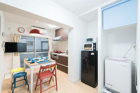 Colorful, cozy, and cool apt well located #FE16 - Apartemen