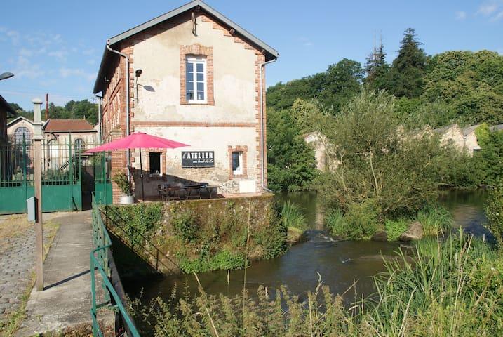 La CONCIERGERIE de Bodet - Saint-Laurent-sur-Sèvre - บ้าน