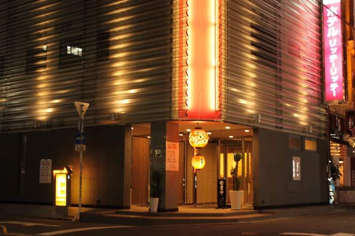 Hotel Richie Richie A Type