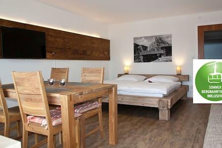 Kult Apartment mit gigantischer Aussicht - 奥伯斯多夫(Oberstdorf) - 公寓