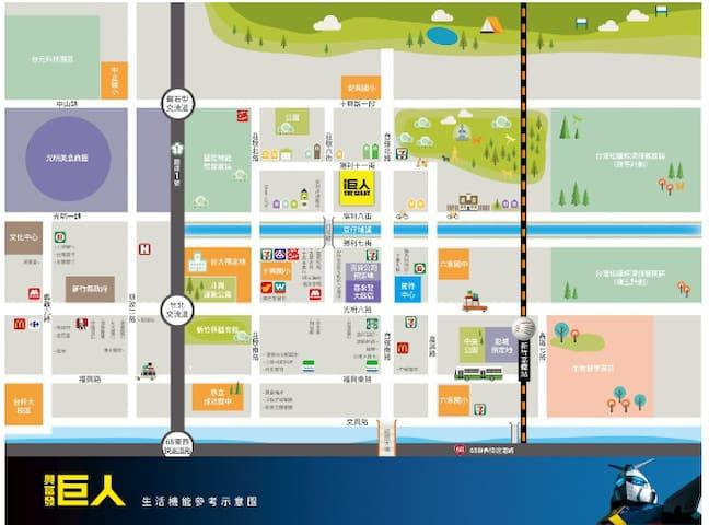 竹北全新兩房,十樓,兩臥一廳一衛 - Zhubei City - Wohnung