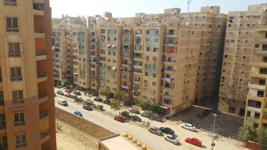 Al Fursan Condominium