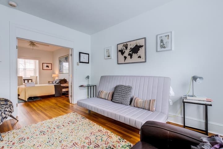 Cozy ☆ Well-Located Brookland Condo ☆ Paid Parking