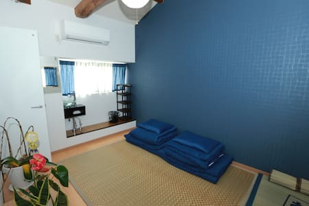 Cozy Private Room in Arashiyama!Room6 - Nishikyō-ku, Kyōto-shi