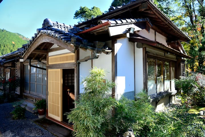 Kawasemi Cottage - Guesthouse on Historic Estate