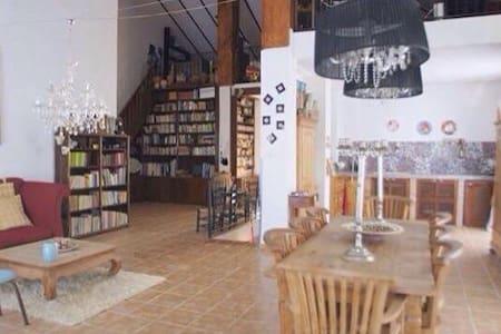 Casa con encanto a 15 km d Granada - Romilla