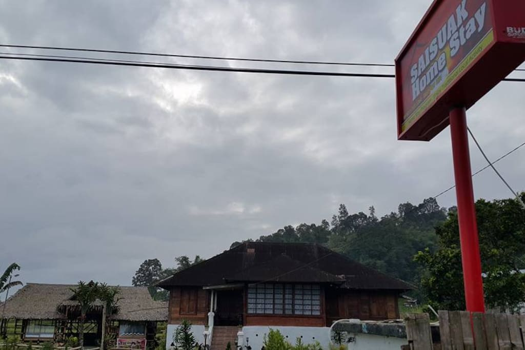 Matur Heritage House (Roemah Saisuak)