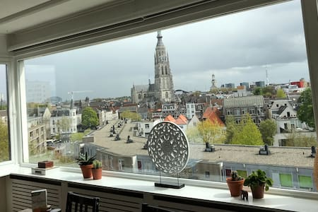 Appartment with great view in the city centre! - 布雷達(Breda) - 公寓
