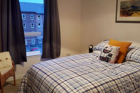 Cosy, Modern Double Room Near Glasgow City Centre - Glasgow