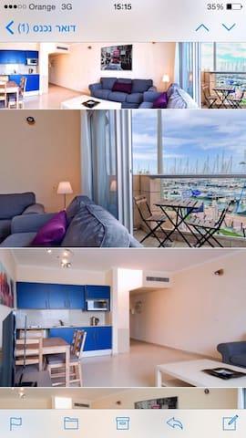marina room - Herzliya - Lägenhet