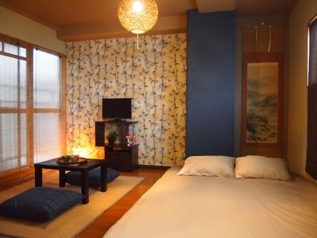 Serenity of Bamboo room in Historic area - Kyōto-shi - Appartement