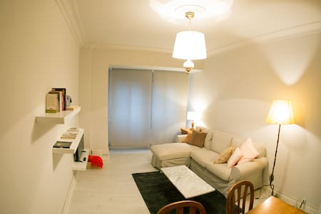 Nice apartment located in the center of the city - 拉科鲁尼亚(A Coruña) - 公寓