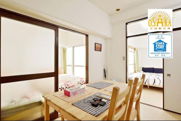 2bedroom. 0min station. Namba,Kuromon,DenDen area.