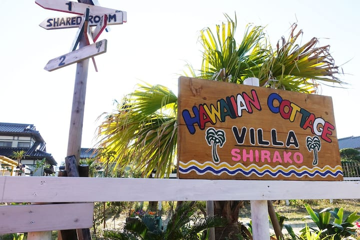 07★③ハワイアンコテージヴィラ白子/屋根付きコテージテラスで雨でもBBQ OK◎2人