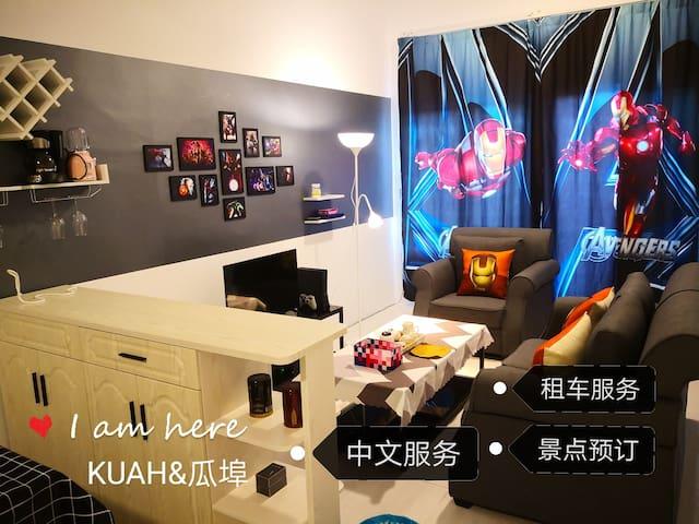WEWANA@瓜镇(iron Man钢铁侠)主题公寓海景房Theme sea view room