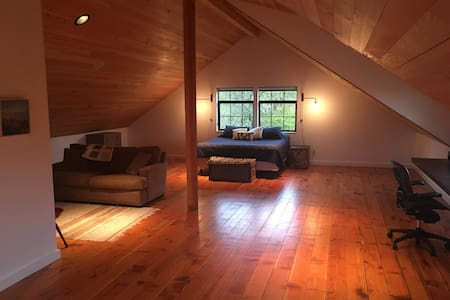Modern Country Loft Near OSU - Philomath - Guesthouse