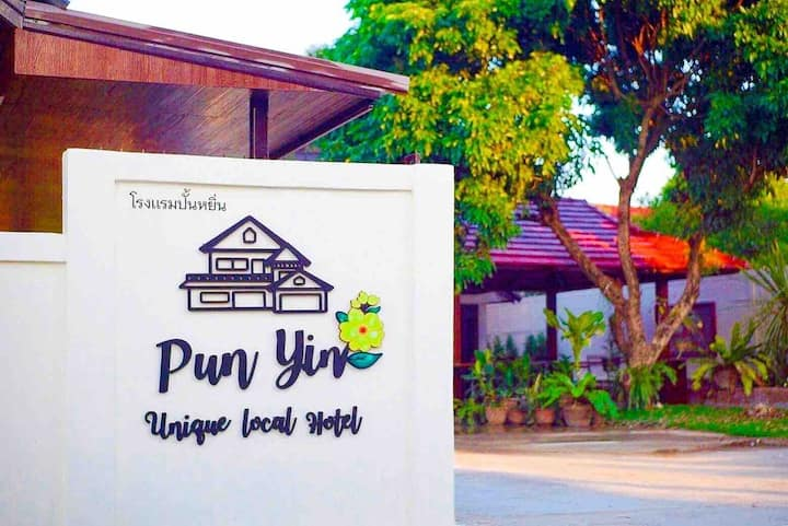 Punyin Local Hotel @Inthanon