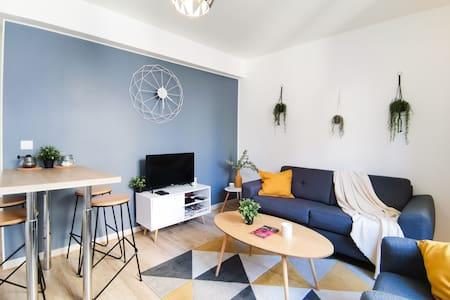 ⭐️ Appartement calme en hypercentre