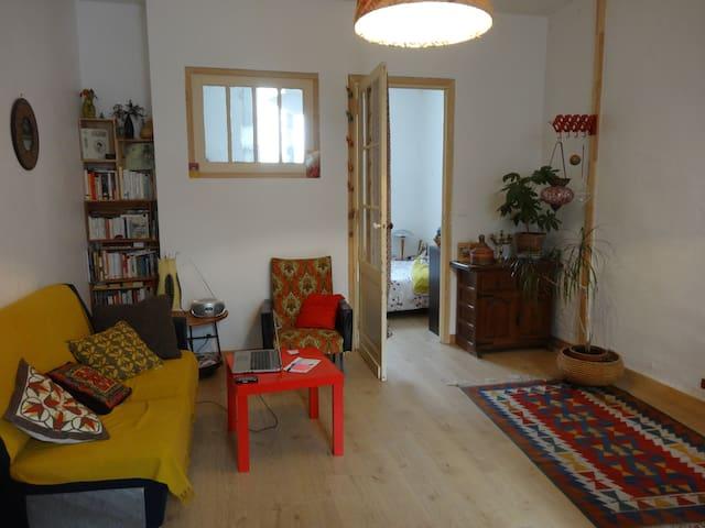 Appartement cosy avec jardin, proche tram - Bordeaux - Lägenhet