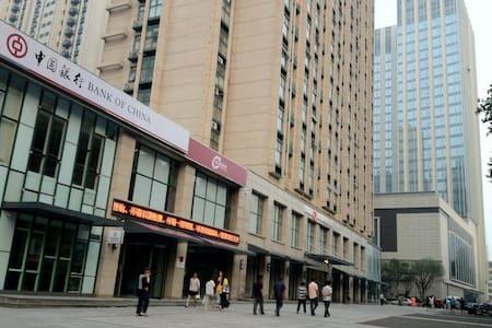 济南市中去万达广场边的整洁公寓楼,交通方便,周边繁华 - Jinan
