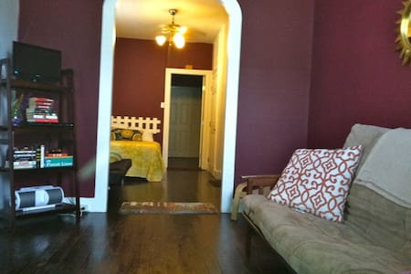 Off Magazine Street 2 Bedroom Shot Gun House - La Nouvelle-Orléans