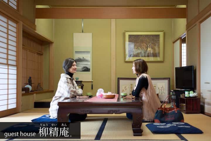 柳精庵GuestHouse 一棟貸しシェアハウス 上越市 高田 ファミリー 団体 女子会にぴったり