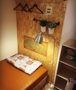 穆斯設計空間(Moose Studio)Room-B(請詳看住房規定) - 東區