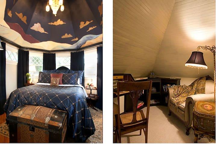 Dogwood Room - Black Walnut Bed and Breakfast Inn
