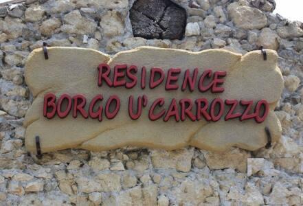 Borgo U' Carrozzo (Casa 2) - Rodì - Haus