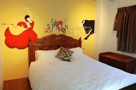 心旅地圖青年旅館:陽光西班牙-雙人房(可加床1~2人) - Changhua City
