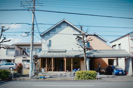 Designer's Guest House - Stay with Art - Hachiōji-shi - Hus