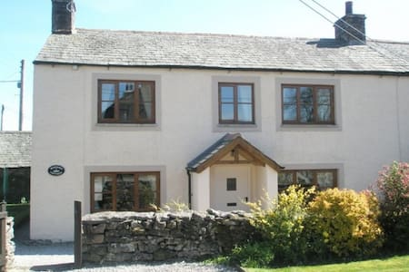 MIDTOWN COTTAGE, Newby, Nr Penrith, Eden Valley - Penrith & Eden Valley - Rumah