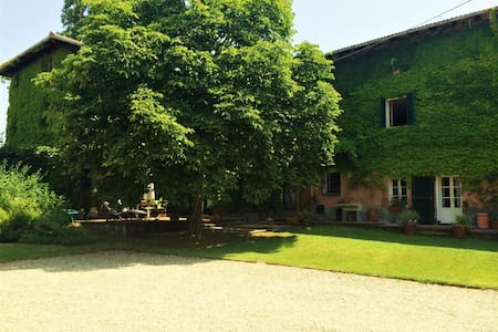 Ancient farmstead whit atelier of artist  Piemonte - Vignole Borbera - Дом