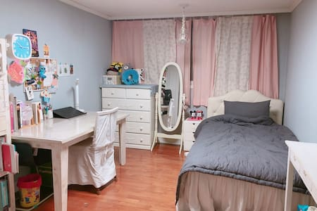 Cozy White Room (일산역 5분 거리)