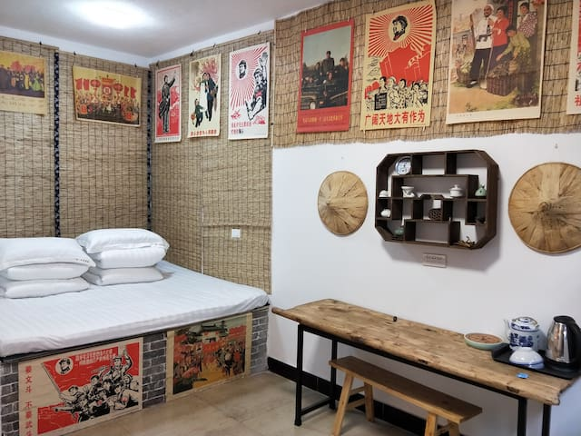 The red revolution theme room