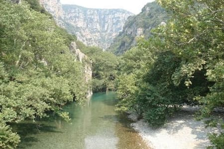 Double with breakfast.. Vikos Gorge - Klidonia 1km