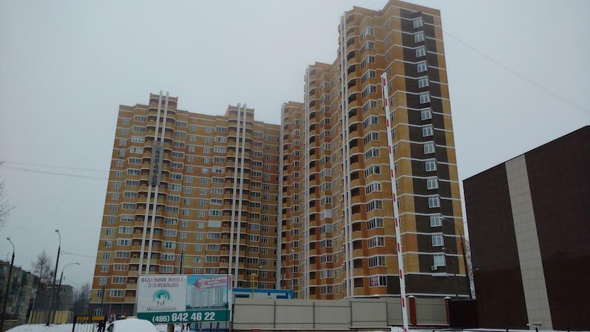 Квартира Подольск, Кольцевая,3 -уютная и все рядом