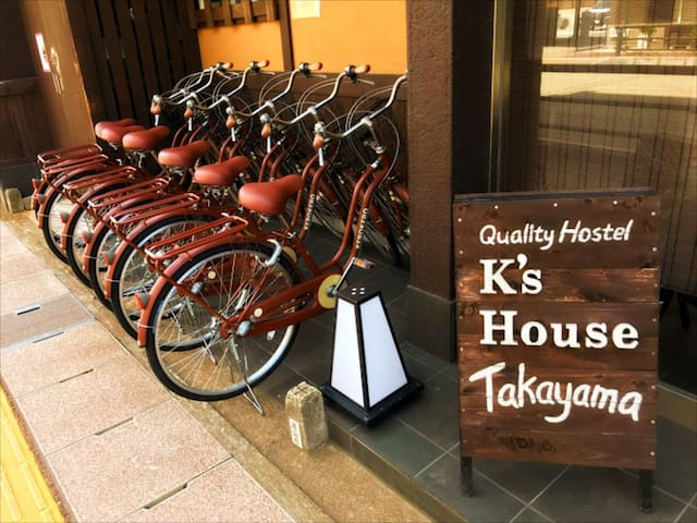 bike rental (150JPY/hour)