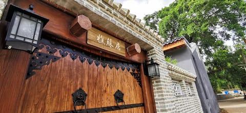 陵水南湾猴岛·呆呆岛·私密大床房··美味海鲜私房菜·私享温泉小院·提供景区特价票务