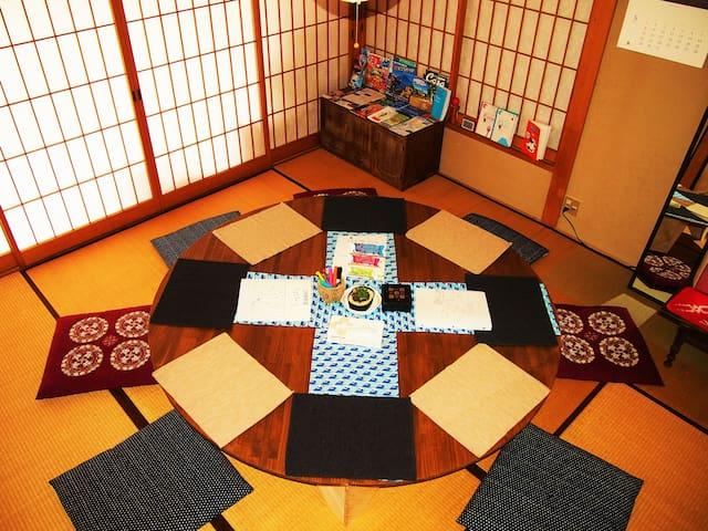 Hostel SAMURISE/Kawaguchiko/Mt.Fuji - minamitsurugun - Dom