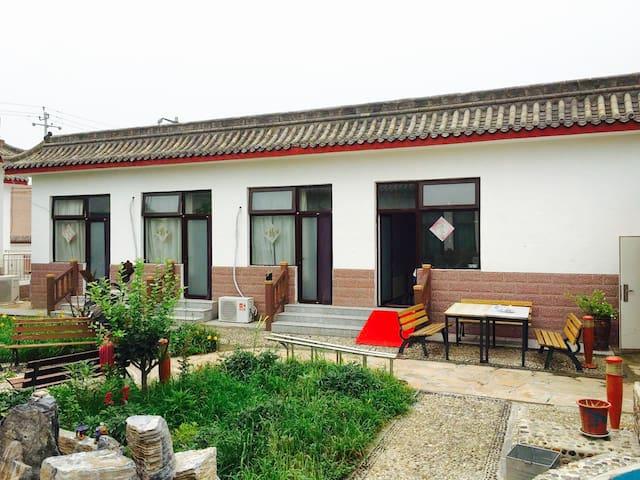 Courtyard#249 [北宅249号]Room2 - Pequim - Apartamento