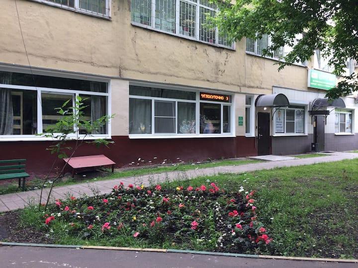 Hostel Kuzminki