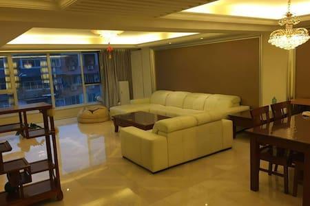 豪华两室一厅 - Zhongshan - Apartment