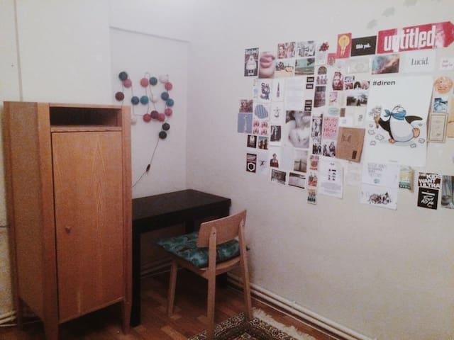 A Room One's Own - Kendine Ait Bir Oda - Esmirna - Departamento