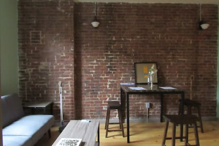 wonderful private room in manhattan upper westside - New York