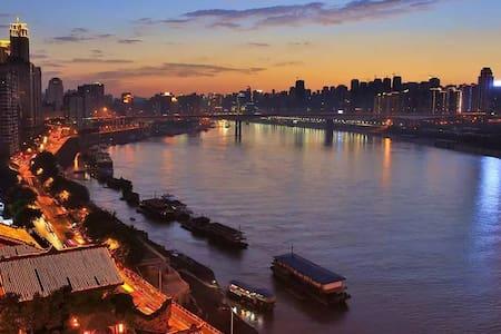 市中心CBD 2分钟到地铁 渝中区时代天街步行街精装两室一厅 - Chongqing - Byt
