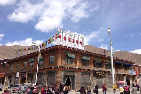 Yushu Seng Se Guesthouse, Yushu - Yushu