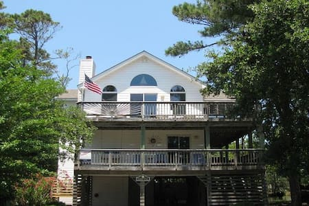 """Time Out"" -  5 BR/4BA Beach Home in Corolla Light - Corolla - House"