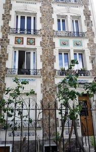 charming 3 P appartment close to Paris - Nogent-sur-Marne - Wohnung