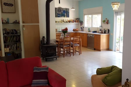 Private house near the beach! - Kfar Vitkin - Ház